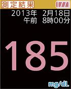 130507_04.jpg