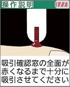 130507_05.jpg