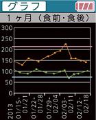 130507_10.jpg