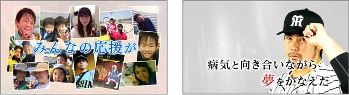 iwata_cm.jpg